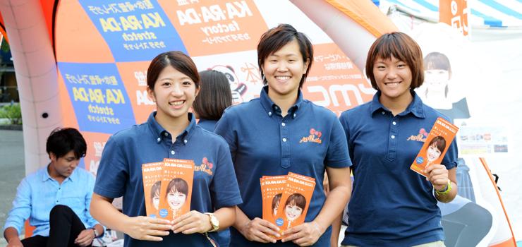 「YOKOHAMAスポーツ 健康美祭2015」で、 A.P.パイレーツが施術体験会を開催しました。